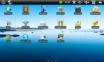 eken_android2_01.jpg