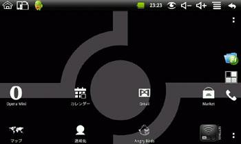 eken_android2_06.jpg
