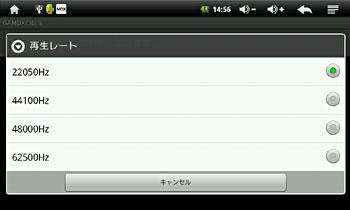 mdx_player02.jpg