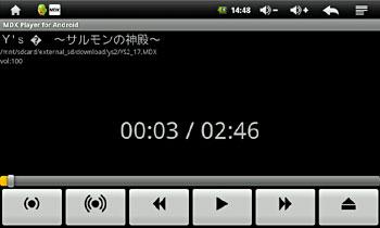 mdx_player04.jpg