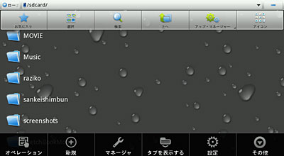 raziko_fix02.jpg