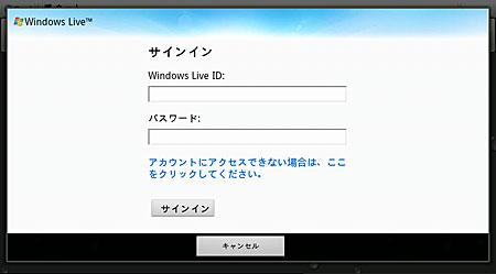 skydrive04.jpg