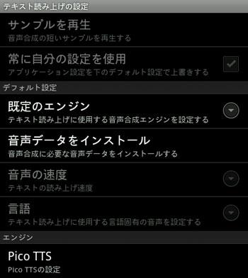 talktome006.jpg